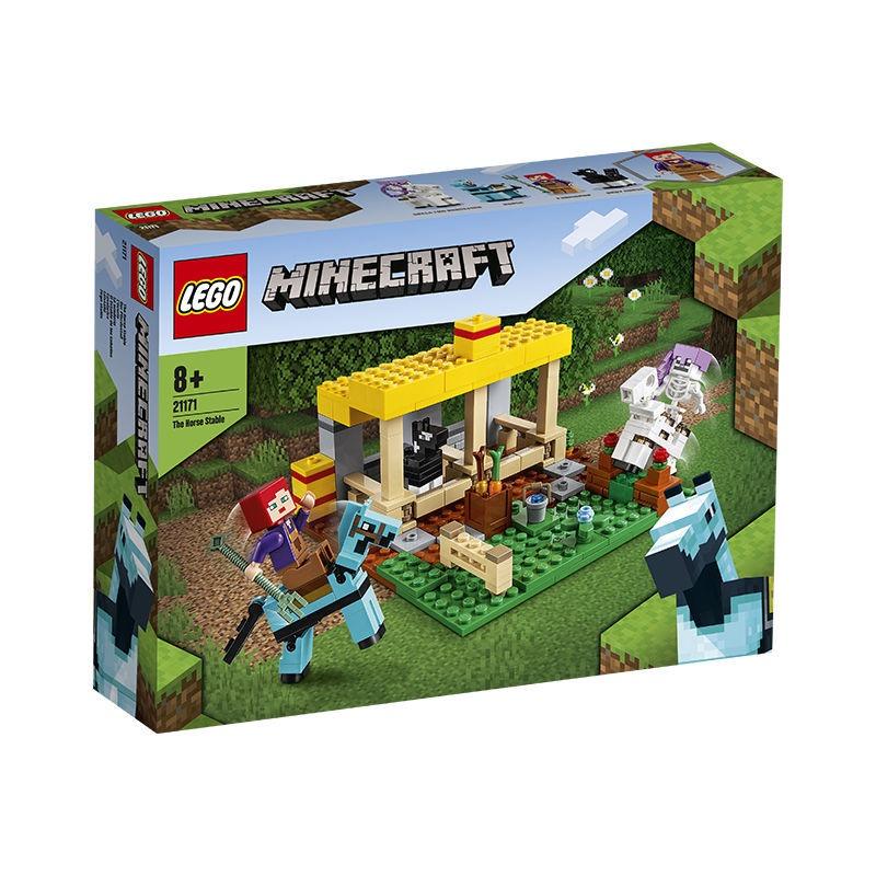 【正品】LEGO樂高21171馬廄我的世界系列積木拼裝玩具男孩