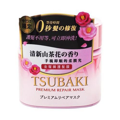 TSUBAKI 思波綺 金耀瞬護髮膜(180g)粉嫩版【小三美日】DS000756