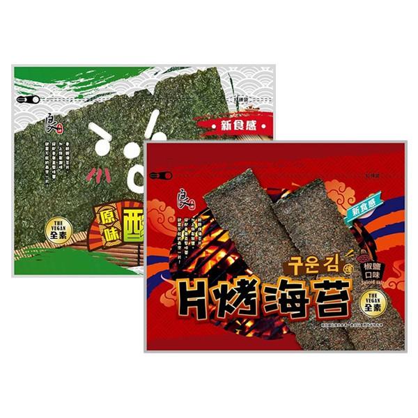 良澔 酥爆海苔(原味)/片烤海苔(椒鹽口味)36g【小三美日】D248795
