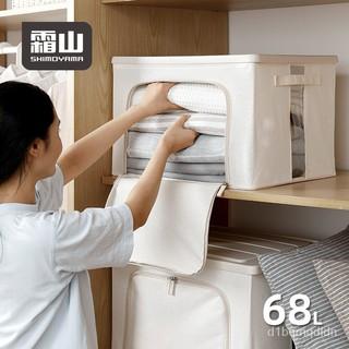 霜山布藝收納箱帶蓋可疊加棉被衣服整理箱帶視窗可折疊儲物箱68L 臺中市