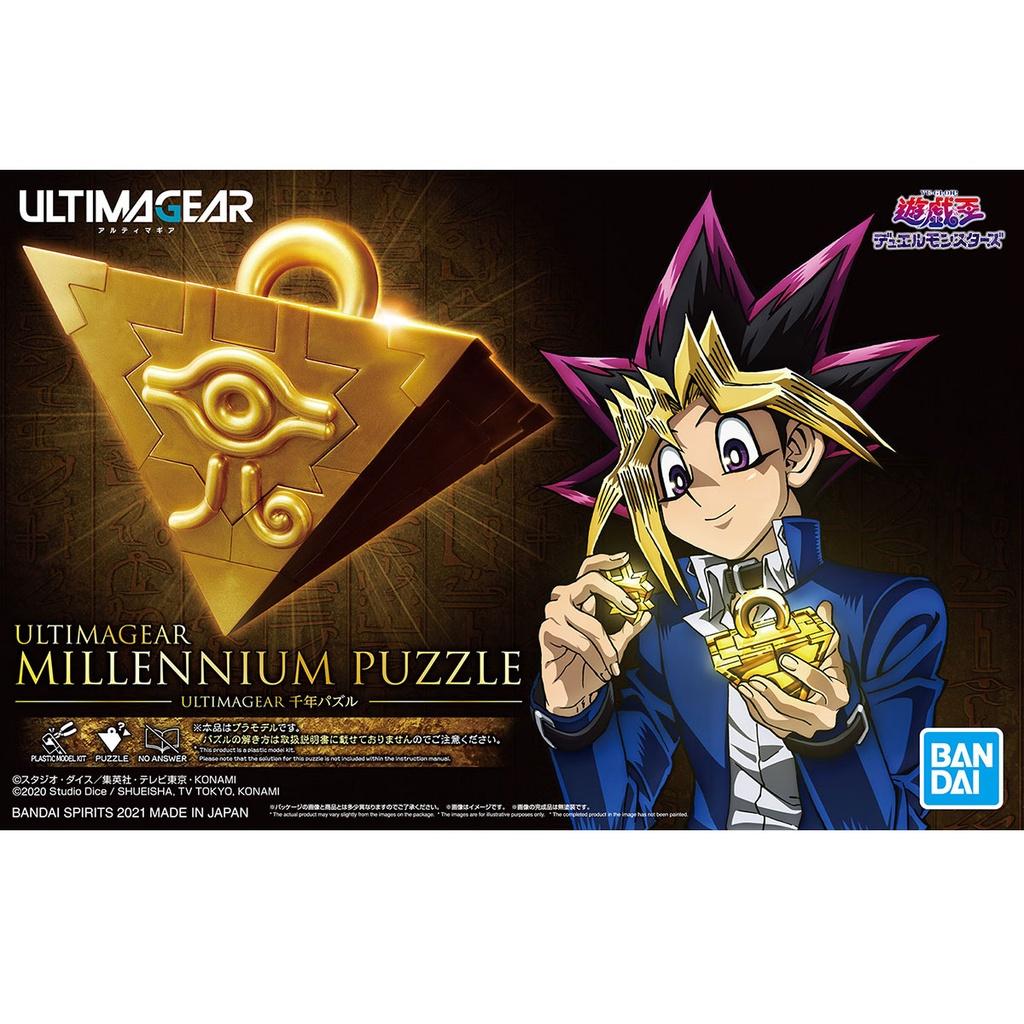 ◆弘德模型◆ [已預購者下單] 萬代 ULTIMAGEAR 千年積木 遊戲王