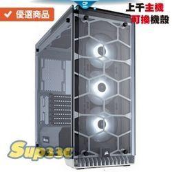 INNO3D RTX3070 8G UMAX 4GB DDR3 1600 0D1 筆電 電腦主機 電競主機 電腦 繪圖