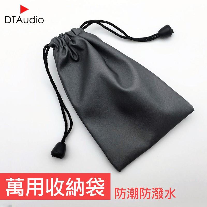 手機/行動電源/耳機 收納袋 硬碟收納 充電線 耳機收納 防潮防潑水