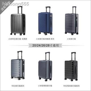 新款 小米旅行箱提把手90分行李拉桿箱框體商務青春七道杠替維修零配件