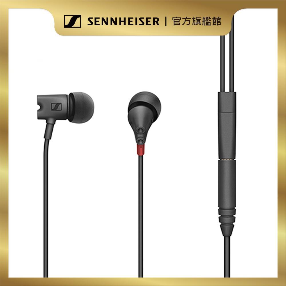 Sennheiser 森海塞爾 IE 800 S 頂級旗艦款耳道式耳機
