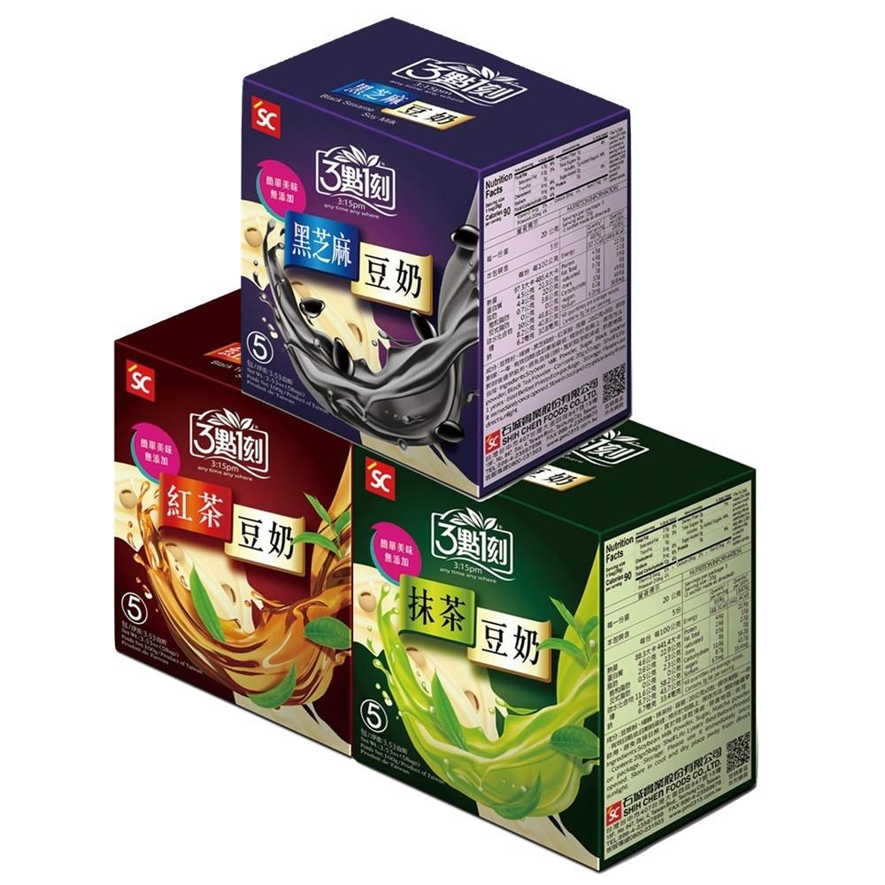 【3點1刻】抹茶豆奶/黑芝麻-多種口味任選 (5入/盒)_團購特惠組(蝦皮團購領卷-滿額再85折)