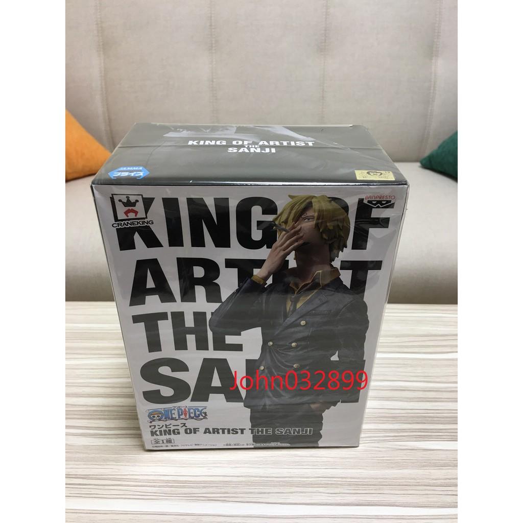 日版金證 海賊王 藝術王者 KING OF ARTIST 香吉士