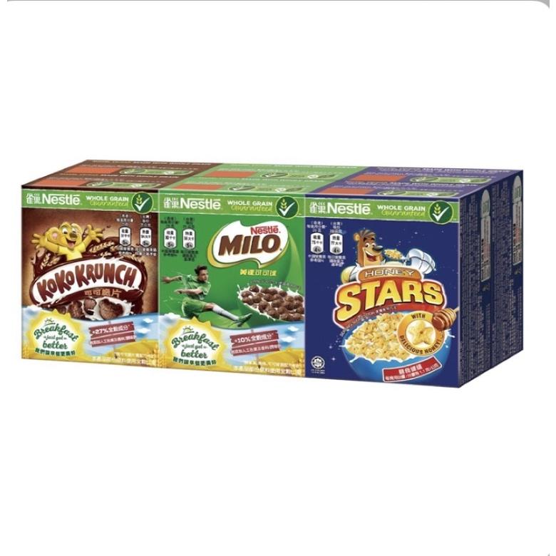 «Costco好市多代購»雀巢早餐脆片活力分享組(可可脆片、蜂蜜星星、美祿可可球)24小盒入