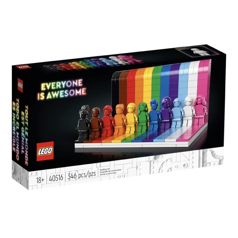 《全新》《現貨》LEGO 40516 everyone is Awesome