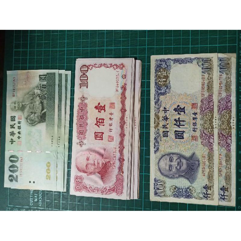 舊鈔/古董/舊新台幣