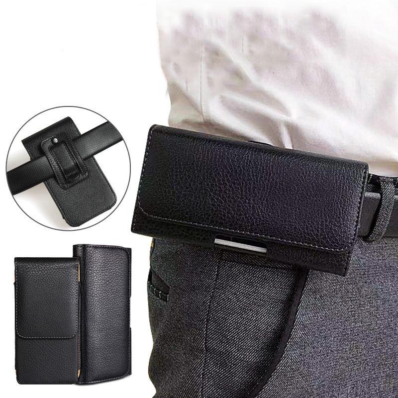 三星 A52 A42 A32 5G 手機腰包 皮套 男士 Samsung Galaxy 皮帶包背腰套