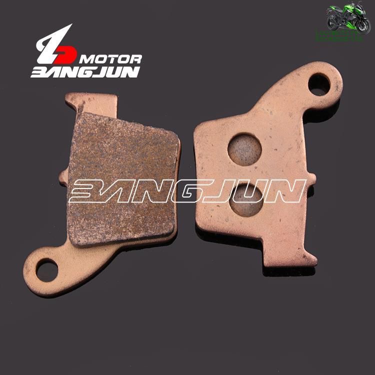 CR125 CR250 02-07 CRF150/250/450 04-12 金屬后剎車金皮 很堅固很耐用