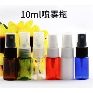 #噴瓶 10ml塑膠噴霧瓶 PET噴霧瓶 塑膠噴瓶