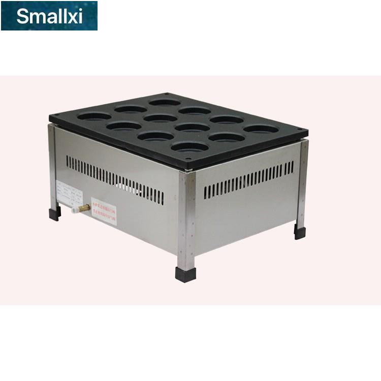 商用十二孔燃氣紅豆餅機臺灣紅豆餅車輪餅機烤圓餅夾餡小吃設備
