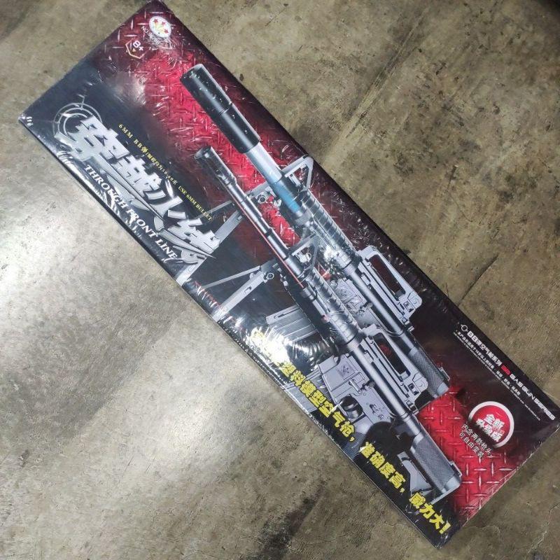 大人 成人 玩具槍 雙槍頭 長槍玩具 BB 槍 玩具 仿真 模型 生存遊戲 玩具槍