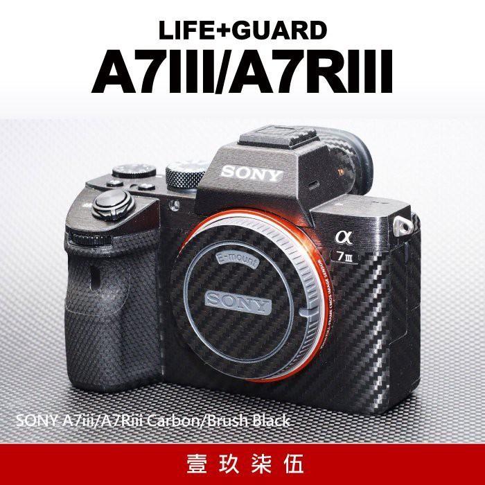 【壹玖柒伍】LIFE+GUARD 機身 保護貼 Sony A7R3 A73 A7III BODY DIY 包膜