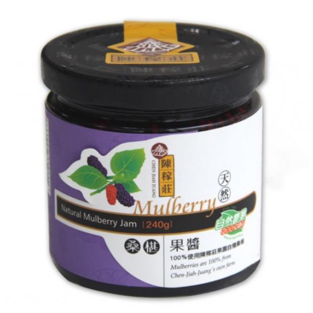 陳稼莊 桑椹果醬 240g/罐