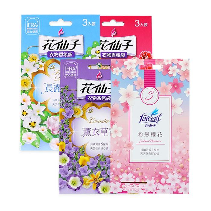 花仙子 衣物香氛袋 10gX3入【86小舖 】RT00011C