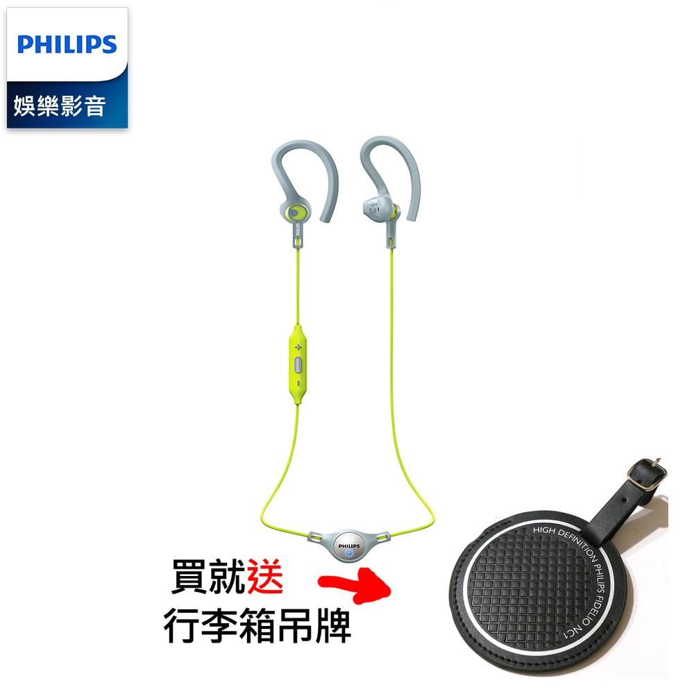 【幸福旗艦店】 PHILIPS 飛利浦 運動型藍牙耳掛式耳機 SHQ8300LF/SHQ8300 黃色《送行李箱吊牌》