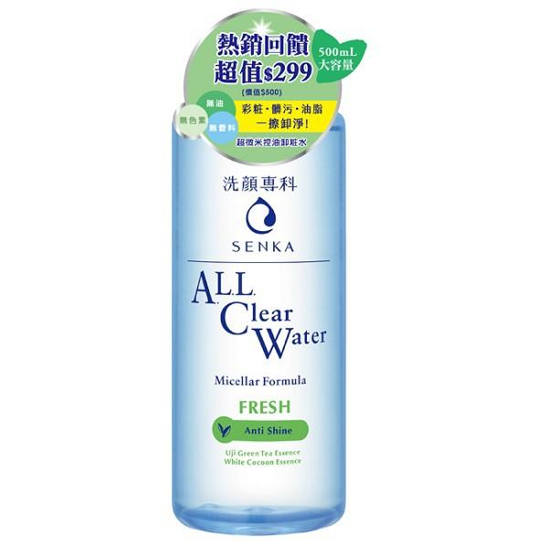 洗顏專科超微米控油卸粧水_加大版 500ml【康是美】