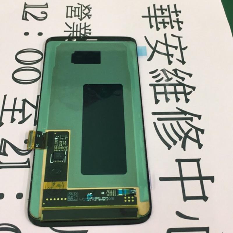 維修Samsung Galaxy S8 Plus S8+ 顯示正常可單換玻璃 觸控玻璃破裂 螢幕玻璃 面板維修 更換
