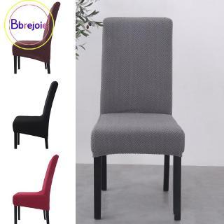 椅子套針織酒店保護貼可拉伸聚酯套家具家庭聚會婚禮裝飾有用