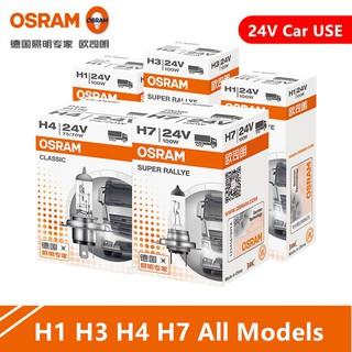 OSRAM汽車24V前大燈H1 H3 H4 75/ 70W 100/ 90W P43T鹵素燈泡3200K替換黃光燈 遠近光燈