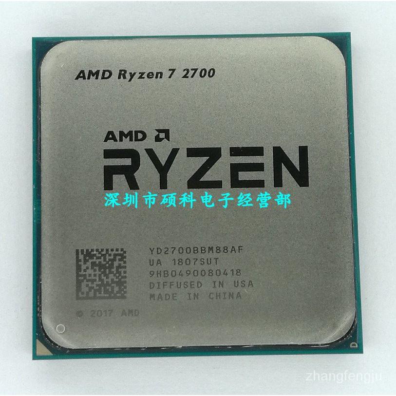 【新店開業 關注有禮  CPU盒裝/套裝】AMD銳龍R3 3400G R5 3600 3500 2600 R7 3700