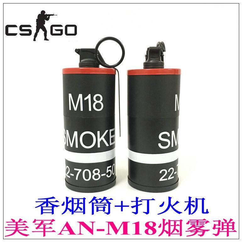 編號301 軍迷装备M18煙霧彈模型打火機手雷模型電子防風打火機 帶煙筒版大號 紅------商品都是在台灣出貨