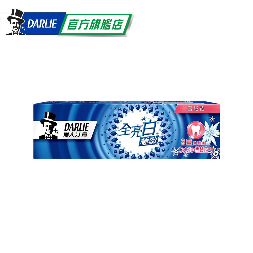 【黑人】全亮白 - 極緻雪絨花牙膏120g
