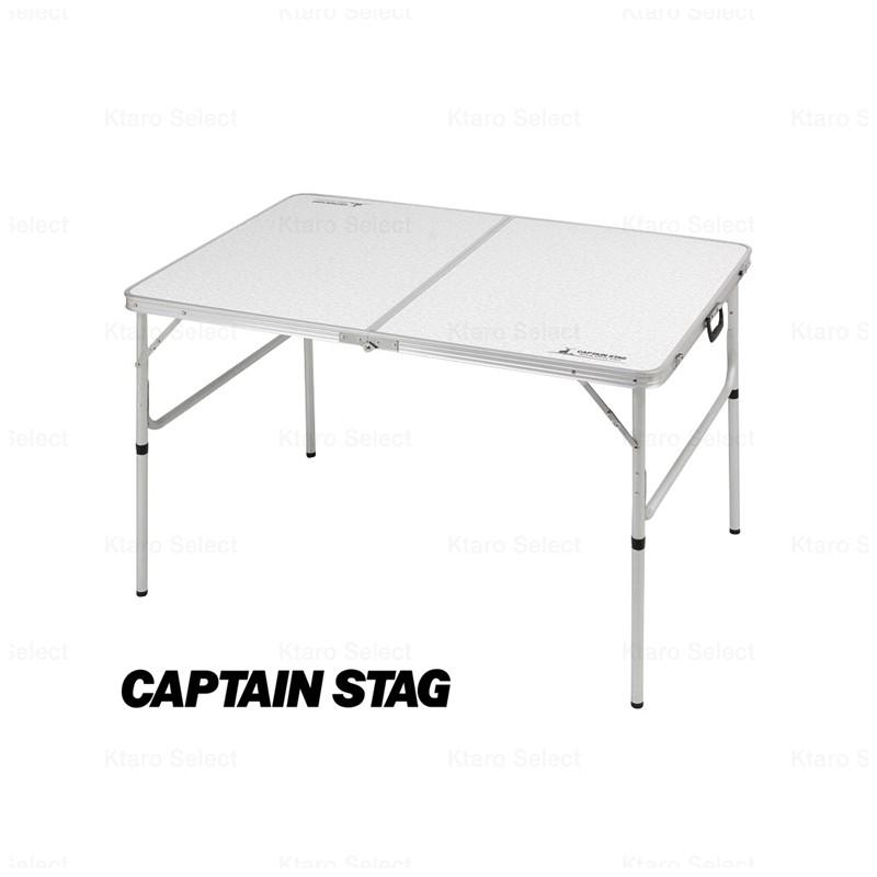 摺疊 桌子【CAPTAIN STAG 鹿牌】2way可調節 行李箱式摺疊桌 ( LL)  120x80(全新現貨)