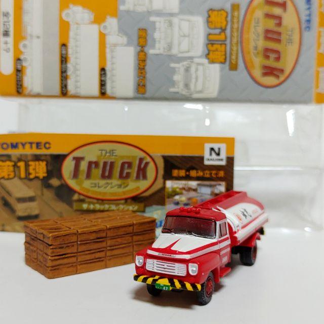 Tomytec 1/150 N TRUCK 第1彈 ISUZU TX 五十鈴 牛頭卡車 出光油罐車 鐵道場景