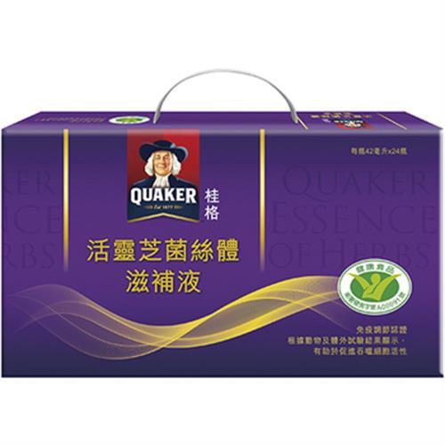 桂格 活靈芝菌絲體滋補液(42mlX24入)[大買家]