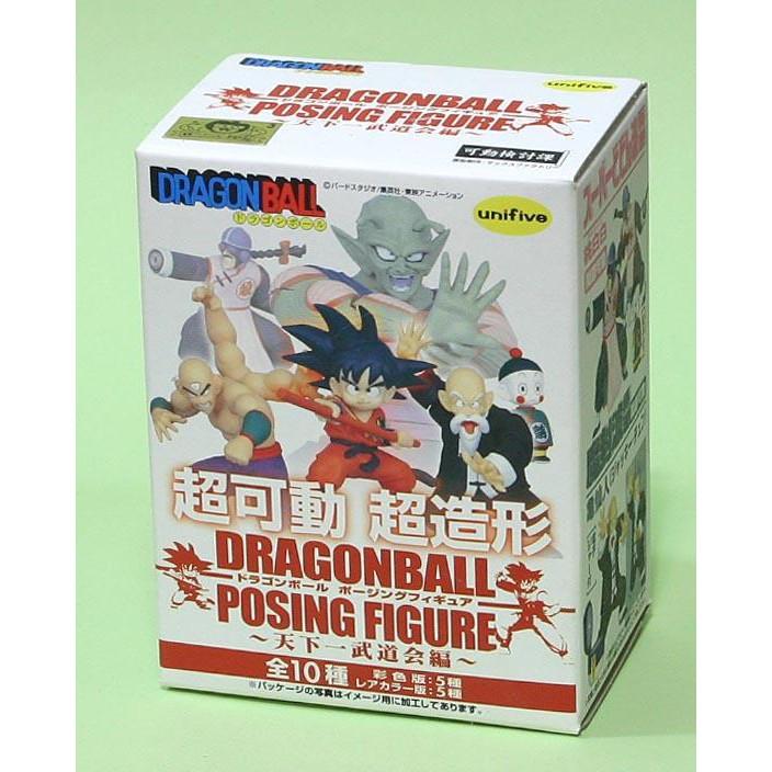 現貨日金證絕版 UNIFIVE 盒玩 七龍珠 超可動 超造形  天下一武道會編全10種 5彩+5異色
