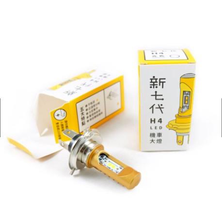采鑽公司貨 VESPA LT125/LT125ie H4直上 新七代 省電低耗能 安裝容易 免修防水套 LED大燈