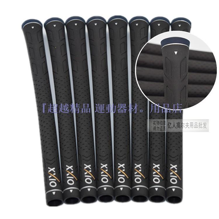 【滿300出貨】Xxio新款鐵木桿專用握把高爾夫球桿握把XXIO揮桿握把XX10橡膠手把