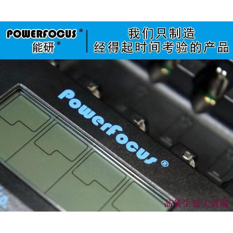🔥爆款🔥™┋۞ 限時 2.2新版能研BC3100液晶五七號鎳氫18650鋰電池充電器容量測試放電