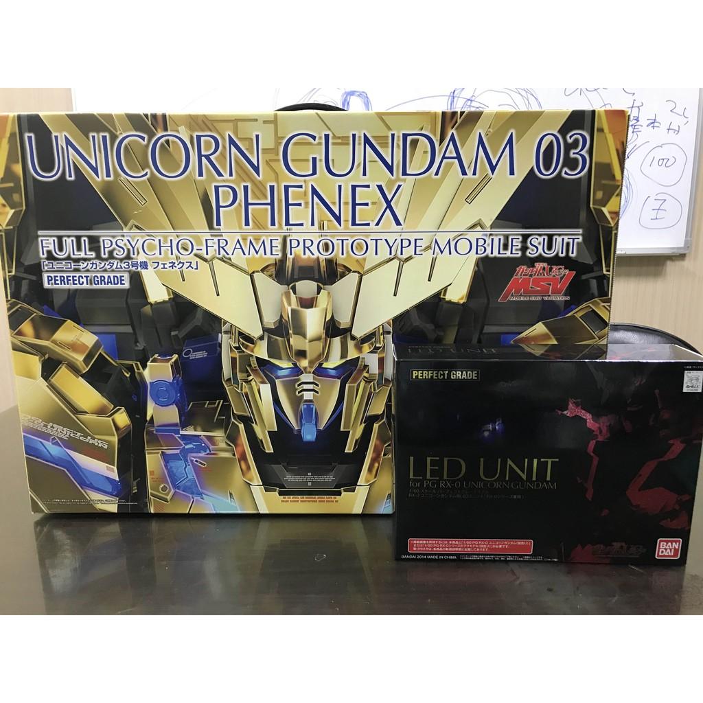 BANDAI 正版 PG 1/60 UNICORN PHENEX 獨角獸鋼彈3號機 鳳凰+正版LED 是現貨