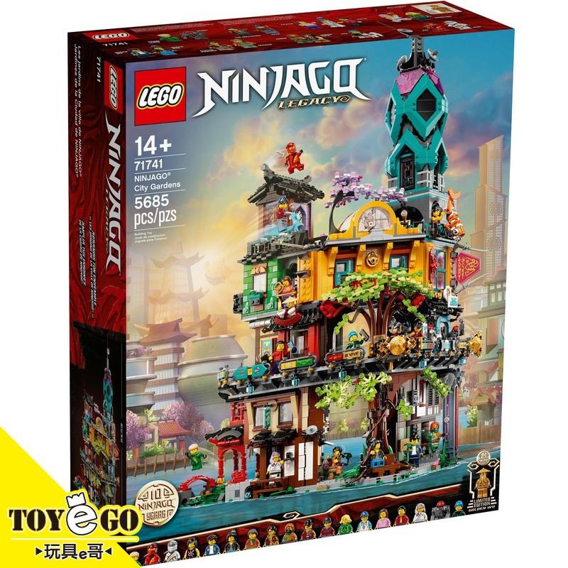 樂高LEGO NINJAGO 旋風忍者城市花園 玩具e哥 71741