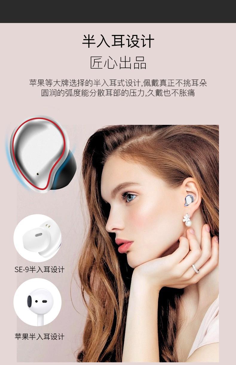 無線藍牙耳機適用于蘋果華為通用airpods pro跨境爆款華強北洛達