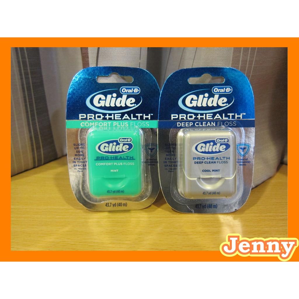 歐樂B Oral-B 美國Glide舒適深潔牙線40M / 歐樂B Oral-B 美國Glide深層潔淨牙線40M