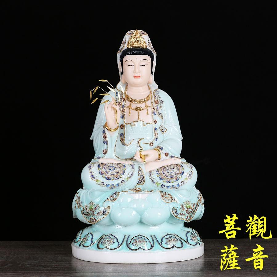 哆咪城堡娑婆三圣 天青釉琺瑯彩觀音菩薩 釋伽牟尼 地藏王觀音 佛像擺件