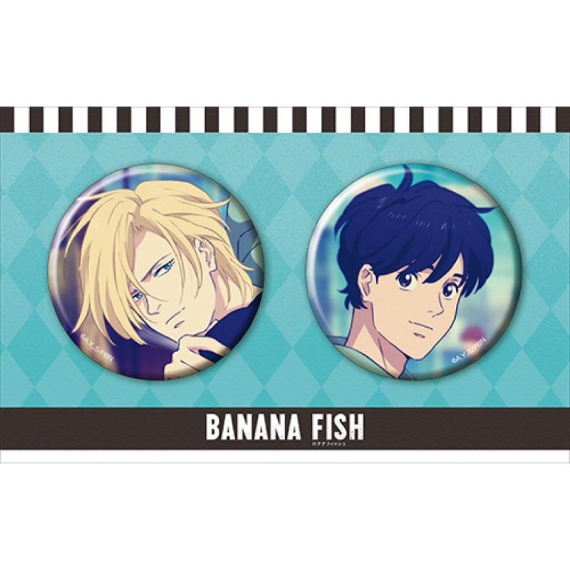 【現貨】banana fish バナナフィッシュ 戰慄殺機 香蕉魚 亞修 英二 徽章 胸章 別針