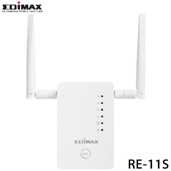 【MR3C】限量 含稅附發票 EDIMAX訊舟 RE11S AC1200 智慧漫遊無線網路訊號延伸器