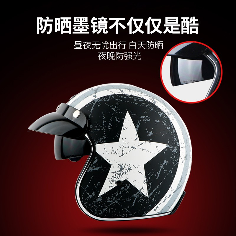 【大雄】TORC復古頭盔機車男摩托車夏季灰半覆式女輕便電動車安全帽女半盔
