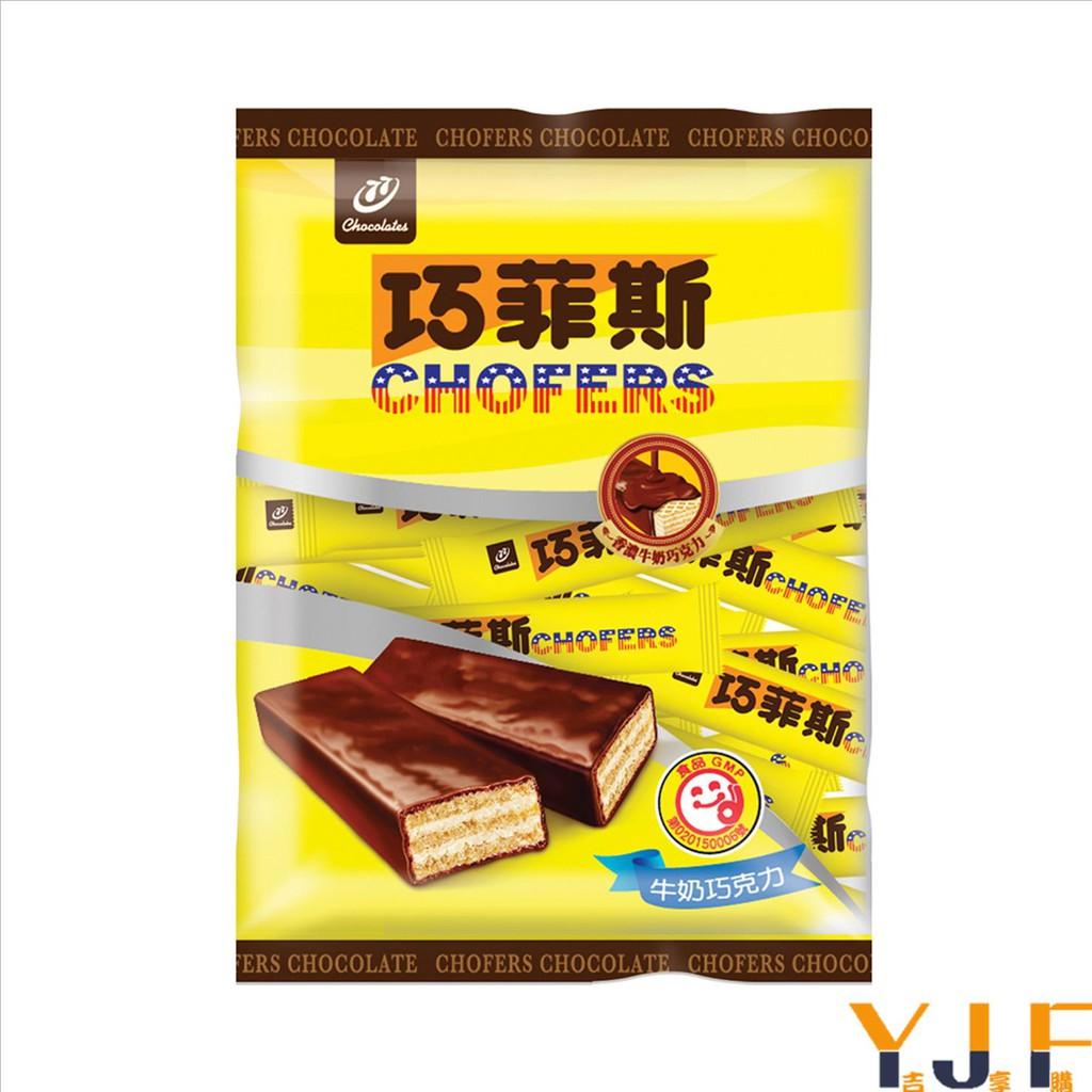 77 巧菲斯 牛奶巧克力(150g)