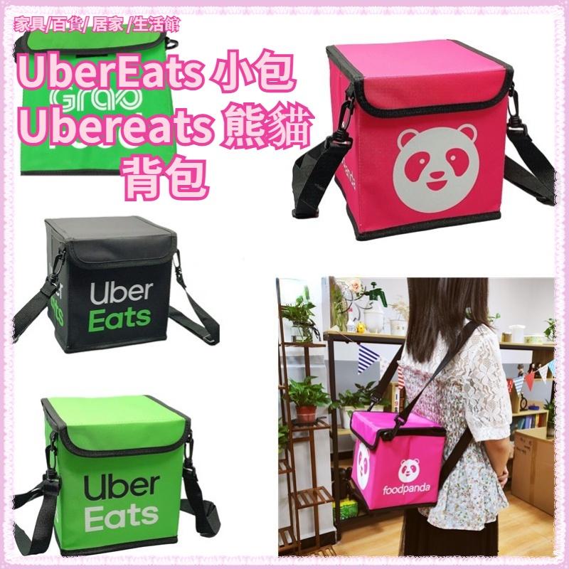 UberEats 小包  美國版綠色小包 Uber eats 綠色小包 美國小包 提袋 Ubereats 熊貓 背包