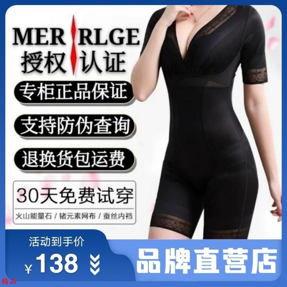美人計帶袖大師系列5088官網正品塑身衣收腹瘦手臂束腰塑形連體衣