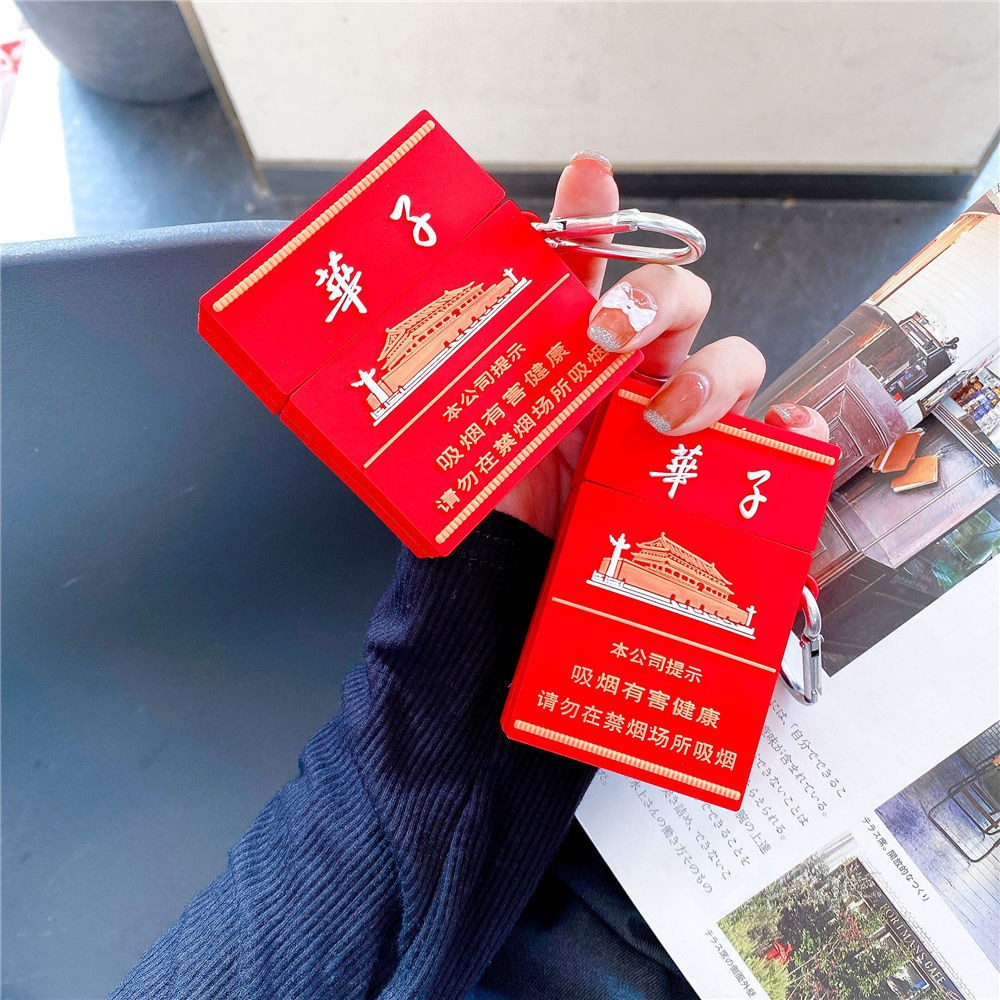 【滿額免運】中華煙盒適用于Airpods1/2代 Pro3代 蘋果無線藍牙硅膠耳機保護套