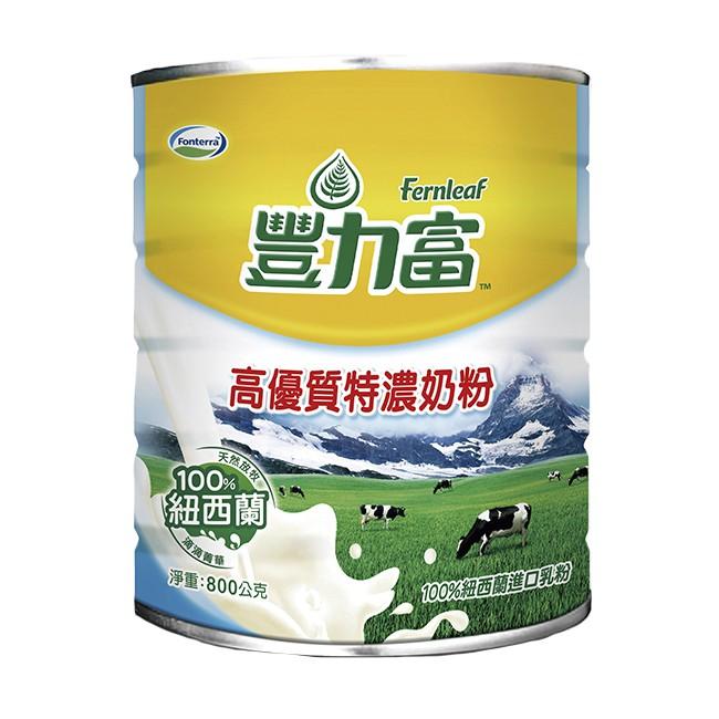 豐力富高優質純濃奶粉 800g/罐 【大潤發】
